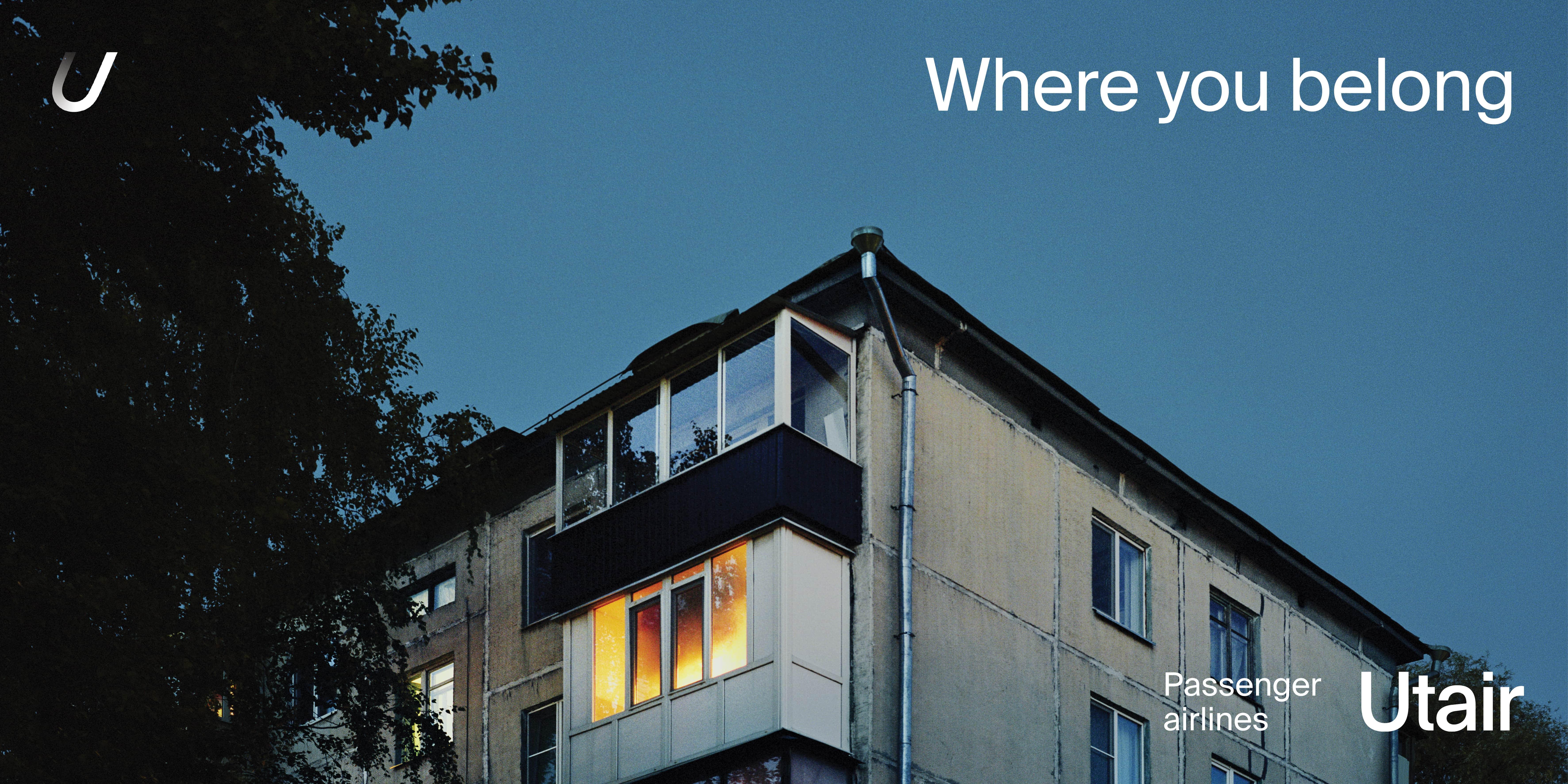 Where you belong